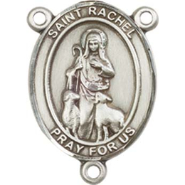Saint Rachel<br>8251CTR - 3/4 x 1/2<br>Rosary Center