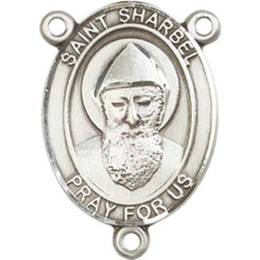 Saint Sharbel<br>8271CTR - 3/4 x 1/2<br>Rosary Center