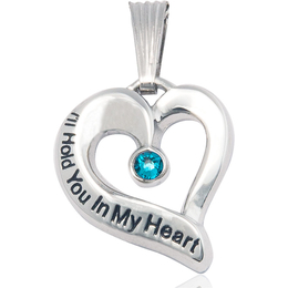 I'll Hold You In My Heart<br>IHY604 - 1 x 7/8<br>Available in 12 colors.