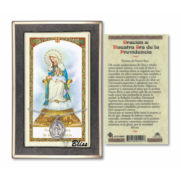 Virgen de la Devin<br>PC8087SP-068S