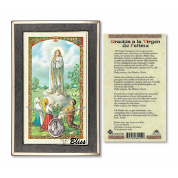 Virgen de Fatima<br>PC8205SP-010S